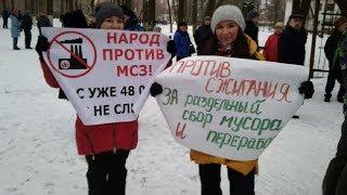 Отправка мусора в Архангельск через кластер в Люберцах! Люберцы против!