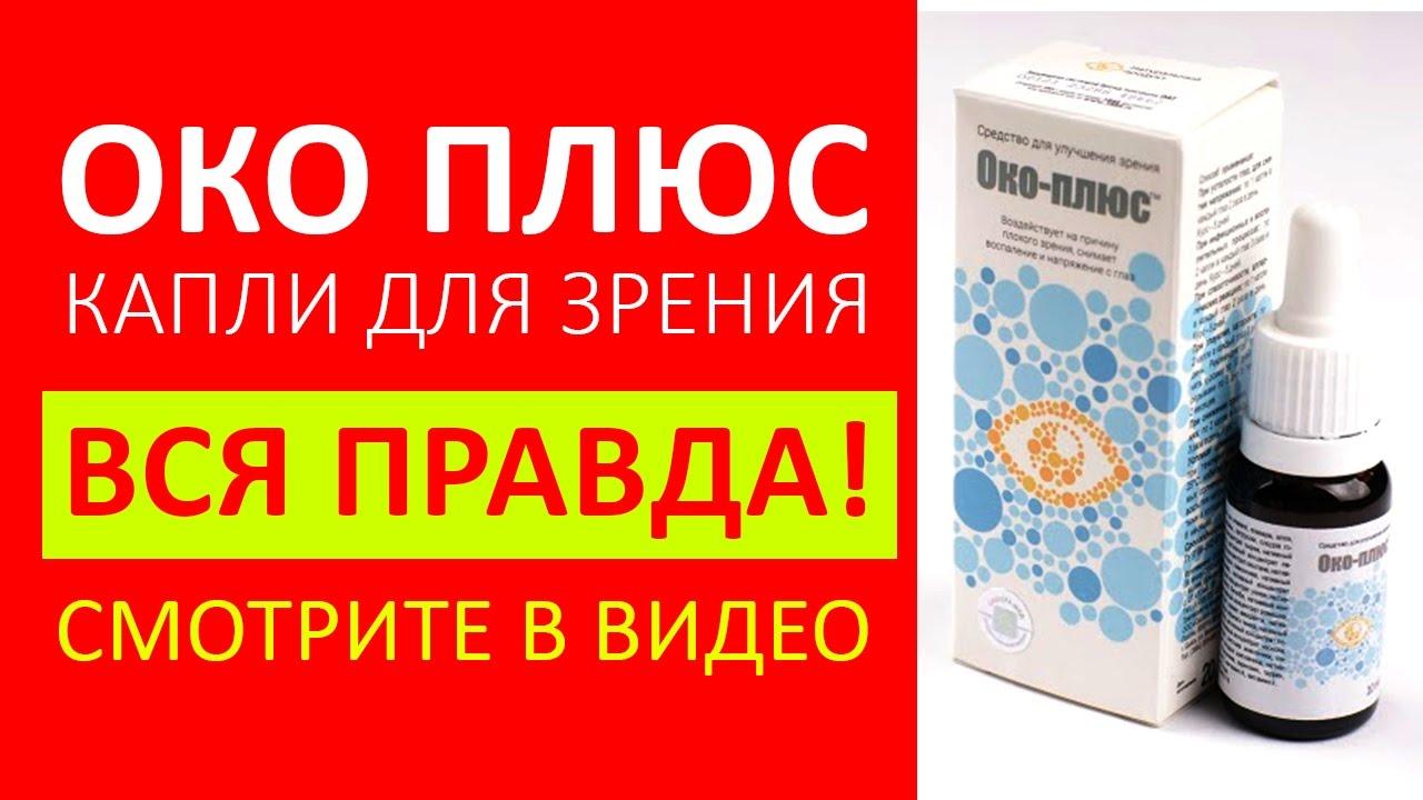 Колёса — бесплатные объявления о продаже и покупке бу автомобилей vaz 11113 ока в казахстане. Авторынок бу и новых vaz 11113 ока. Цены на.