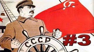 СССР #3. Великая Отечественная война (1941). День Победы 3