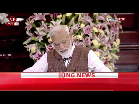 PM Narendra Modi's speech at Central Hall of Parliament