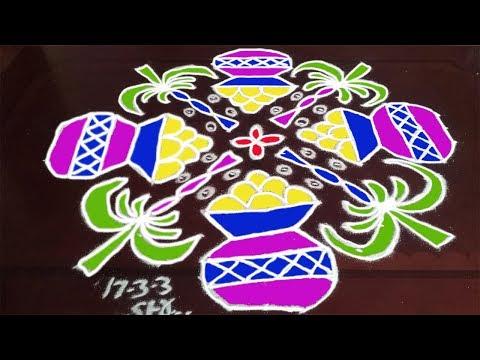 Latest Pongal Kolam Designs With 17-3-3 Dots | Sankranthi Bhogi Kundalu  Muggulu Designs
