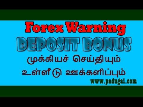 Forex Deposit Bonus & Important Market News Explanation in Tamil