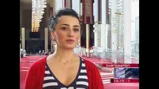 Ketevan Kemoklidze in Courier on Rustavi 2
