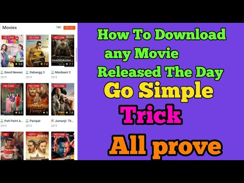 How To Download Any Movie#Release The Day||koi Bhi#movie Kaise#download Karen Jis Din Release Hui#gb