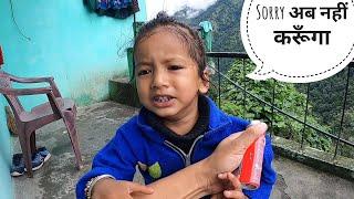 Ye Kya Kr Diya Rishu Ne   Pahadi Lifestyle Vlog  Cool pahadi