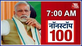 Non Stop 100: Prime Minister Narendra Modi To Visit Kedarnath