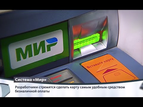 банк россия карты мир