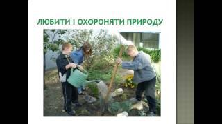 Презентація Права та обов'язки дитини