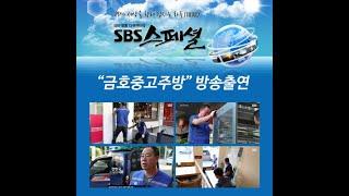 서울 베이커리 카페 페업 주방기구 정리는 어떻게 할까