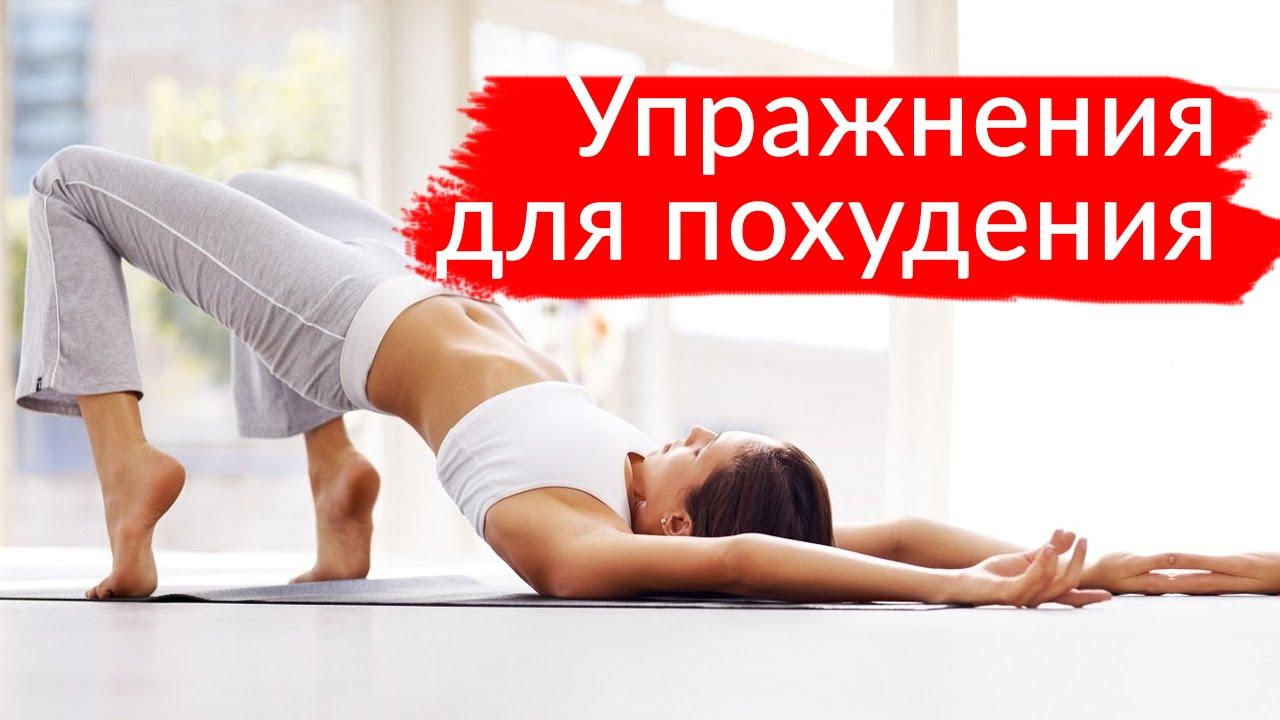 Эффективные упражнения для похудения рук и плеч в домашних