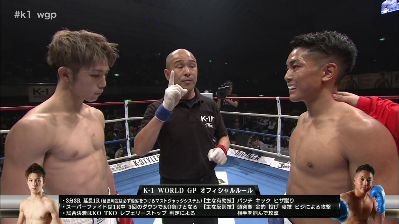 "K-1】玖村修平、""魔裟斗vsブアカーオ""の再現で金子晃大を翻弄する ..."