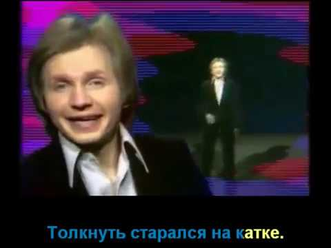 "Игорь Иванов - ""Алло, алло, Алёна"" со словами"