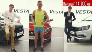 видео В ожидании «Весты». Почему новая Lada обязана стать хитом?