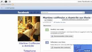 Comment supprimer une page professionnelle sur Facebook