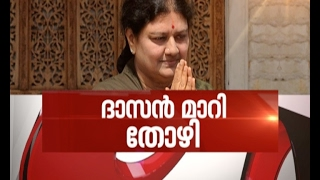 News Hour 05/02/17 Asianet News Channel