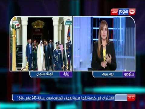 يوم بيوم |  رئيس تحرير جريدة الجزيرة السعودية: علاقة مصر والسعودية علاقة تاريخية