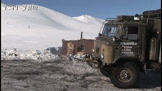 Большой Сасырский перевал - Якутский зимник