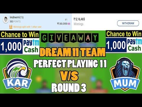 KAR VS MUM Dream11 RANJI TROPHY match ROUND 3 MATCHKARNATAK VS MUMBAI vs KARNATAK thumbnail