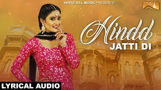 Hindd Jatti Di  (Lyrical Audio) |Emanat Preet | Punjabi Lyrical Audio 2017 | White Hill Music