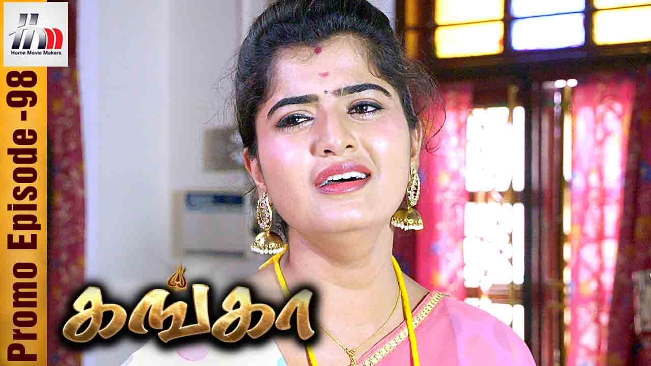 Ganga Tamil Serial | Episode 98 Promo | 27 April 2017 | Ganga Sun Tv Serial | Home Movie Makers