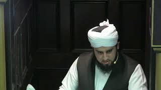 Khutba Sheikh Abdullah Waheed 02162018
