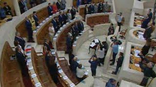 Parlamento Cantabria recuerda con un minuto de silencio a De la Sierra