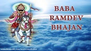 Rhythmic Dhamaal Bhajan of Baba Ramdev By Saurav Mahukar (Jai Baba Ri)
