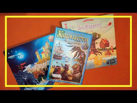 Настольные игры | Скоро Рождество | Скоро Новый год | #60 | #книгоспам