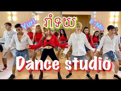 Rom Toy Dance Studio by Yuri ft Bmo