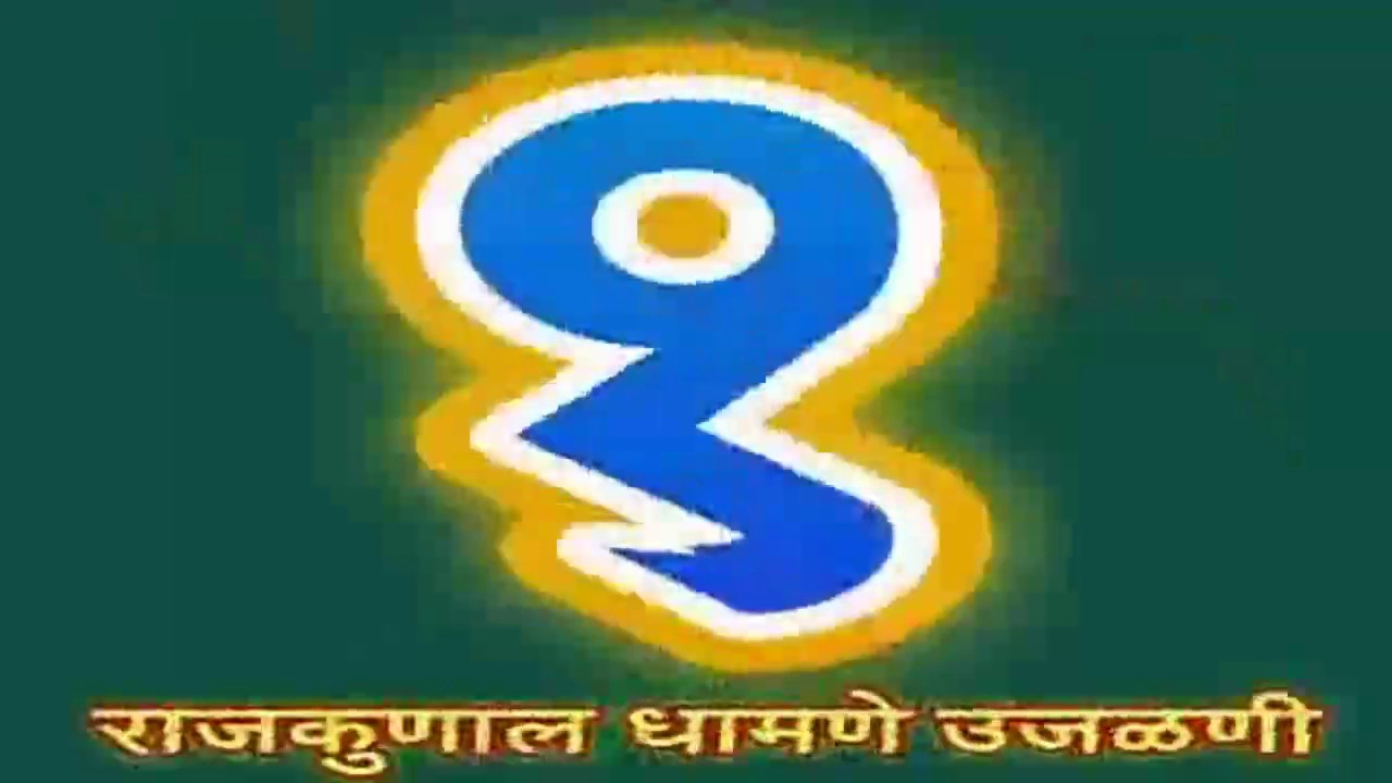 to marathi number also youtube rh