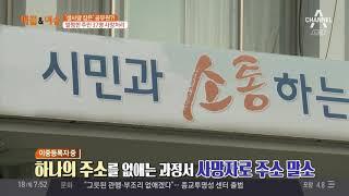 멀쩡한 주민 37명 사망처리… 생사람 잡은 공무원