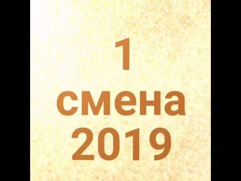 Русичи 2019 открытие
