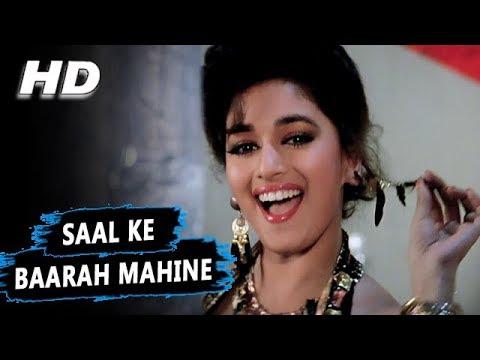 Saal Ke Baarah Mahine | Kavita Krishnamurthy, Udit Narayan | Phool Songs|Kumar Gaurav, Madhuri Dixit