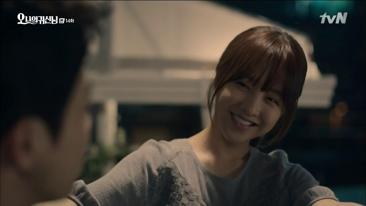 [오 나의 귀신님] 박보영_한번안아줄까요 쉡~?