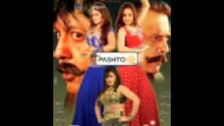 New Pashto Song Film Azari Sa Bakhrab Shi Da Khrabo Saqi Raca Jamona Da Sharabo Saqi 2014