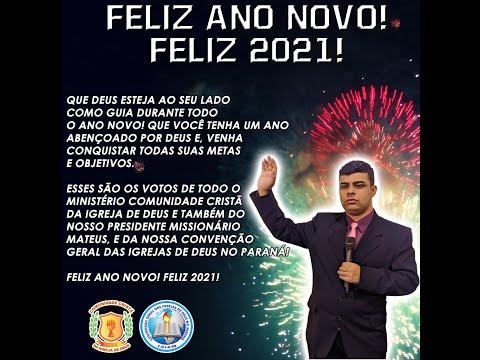 Culto da Virada 2020/2021 - Ministério C.C.I.D - 31/12/2020
