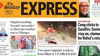 17th October, 2021. THE INDIAN EXPRESS NEWSPAPER ANALYSIS PRESENTED BY PRIYANKA MA'AM (IRS).