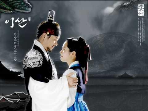 Ost.Yisan - เพลงประกอบละครลีซาน