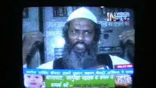 Khurshid Muhammadi  ka Media ko Bayan Apr 14 In vision TV Mirzapur