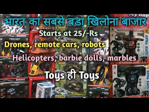 biggest Toy market remote control cars,robots,Drones,helicopters wholesale/retail sadar bazar,Delhi