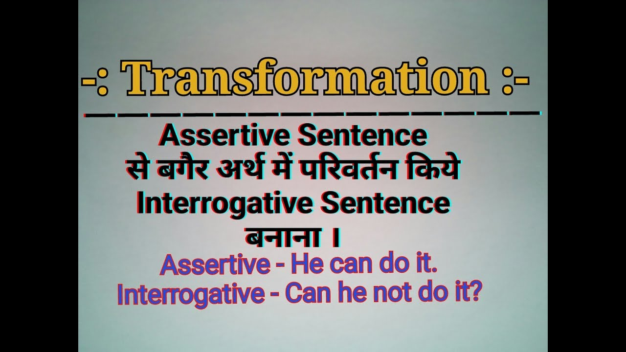 Transformation of Sentences - How change Assertive Sentence into  Interrogative Sentence in Hindi