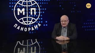 Международная панорама от 01 04 20 КРТ Дмитрий Джангиров