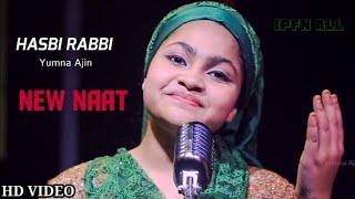 Hasbi Rabbi Jallallah Female Version | Farhan Ali Qadri | Cover By Yumna Ajin | Best Nasheed 2020