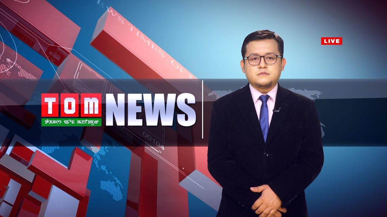 LIVE | TOM TV 6.30 PM ENGLISH NEWS, 11TH FEB 2021