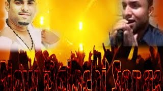 new balochi song naady mana mobile ee track (2)