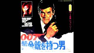 007 The Man with the Golden Gun original sound track 黄金銃を持つ男