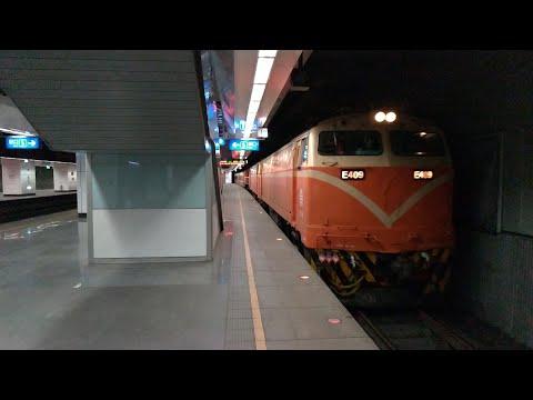 7035次回送列車松山站慢速通過