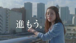 石原里美MYNAVI轉職「前進吧」篇+ 拍攝花絮【日本廣告中字】廣告極多的...