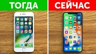 Почему у новых телефонов нет кнопок