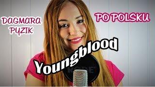 YOUNGBLOOD - 5 Seconds Of Summer | POLSKA WERSJA/POLISH VERSION/PO POLSKU | Cover by Dagmara Pyzik Mp3
